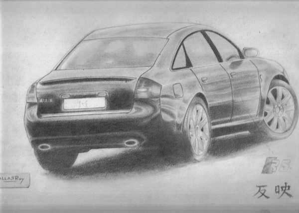 Apprendre à dessiner la perspective avec une voiture