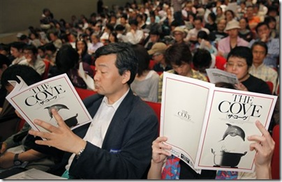 Avant-première de The Cove au Japon, le 9 juin 2010 - Photo : AFP