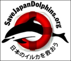 Le logo de Save Japan's Dolphins