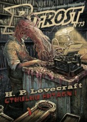 bifrost 73 HP Lovecraft