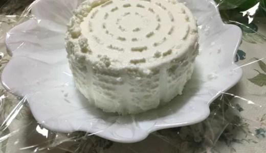簡単おウチでクッキング!ルクエ チーズメーカーでチーズ作ってみたよ