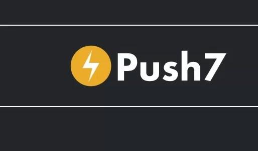 更新の少ないサイト運営者に必須かも!ブログにPush7を導入いたしました。