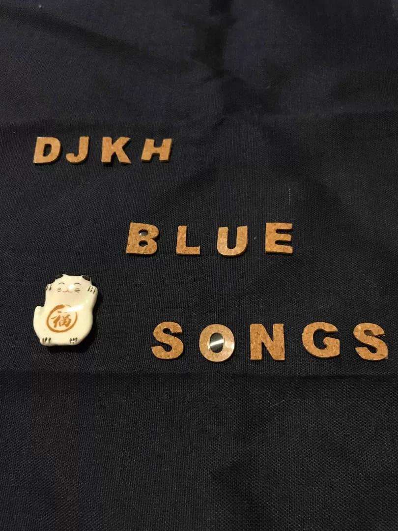 djkh blue songs