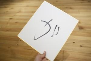 福岡 写真スタジオ 前撮り レストランウエディング ブライダル撮影 デジタルアルバム 0358 スナップ撮影