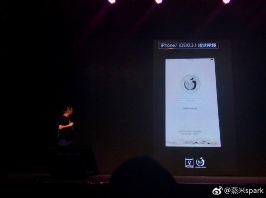 Cydia iOS 10.3.1 demoed