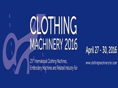 25. Internacionalni sajam mašina za tekstilnu industriju