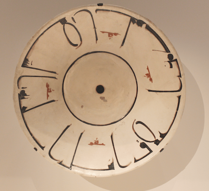 Bowl Nishapur, Iran, early 11th century Earthenware, slip-painted and glazed