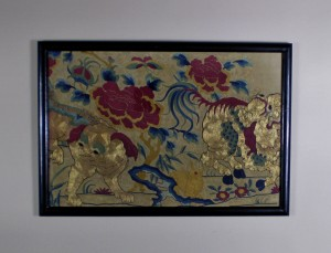 Antique Chinese Silk