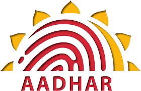 aadhar Data verification for Education institutes
