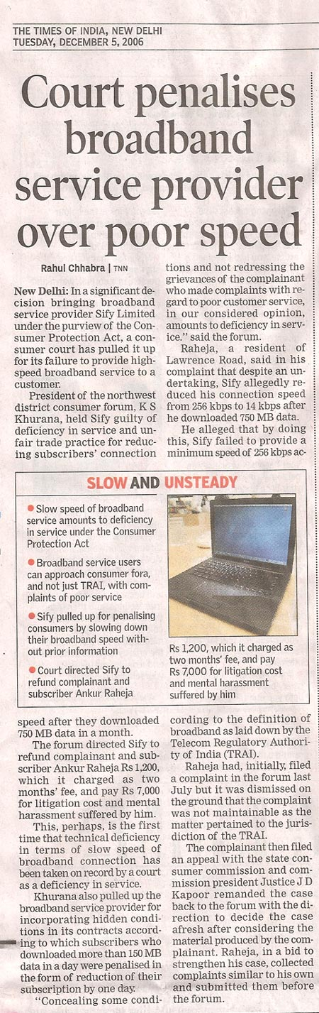 Archer V SIFY Limited in TOI