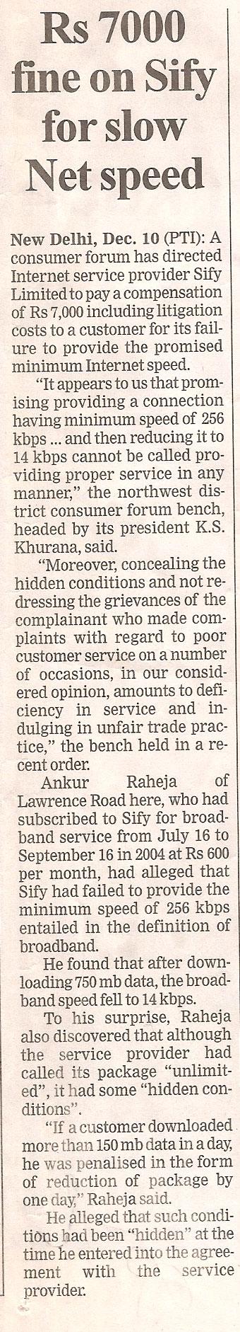 SIFY case reported in Telegraph Kolkatta