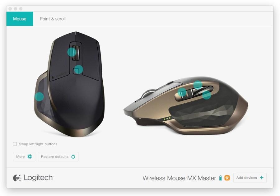 """Im Programm """"Logitech Options"""" können die einzelnen Tasten der Maus belegt werden"""