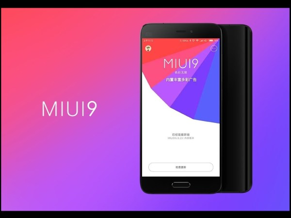 Major Issues Solved with Xiaomi MIUI 9 | PickaBlog