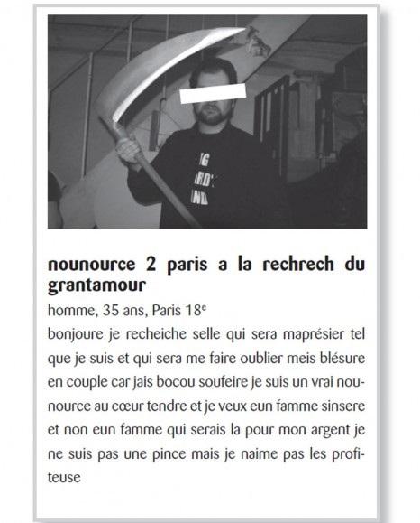 Annonce-Site-de-Rencontre-1