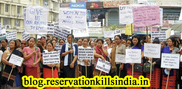 naga-women-demanding-reservation