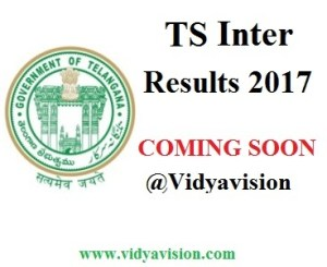 TS Inter Results 2017