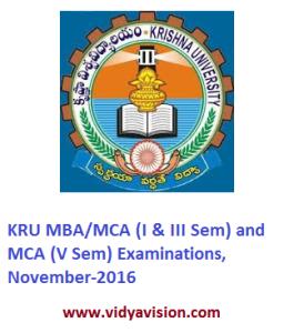 KRU MBA 1st,3rd & MCA 1st,3rd,5th Sem Exam Results November 2016