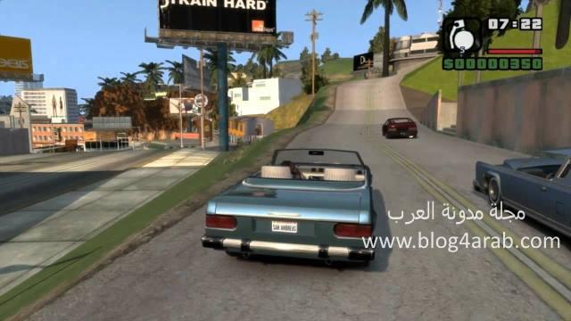 تحميل لعبة جاتا سان اندرس حرامي العربيات GTA IV الاخيرة