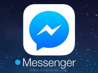تحميل برنامج ماسنجر فيس بوك Facebook Messenger 2017 مجانا