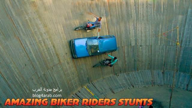 تحميل اقوى لعبة دراجات نارية للاندرويد - دراجة الموت بحجم صغير