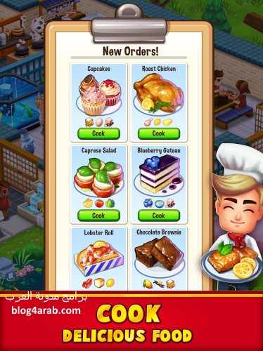 تحميل العاب اندرويد وايفون برابط واحد - لعبة فود ستريت الطبخ