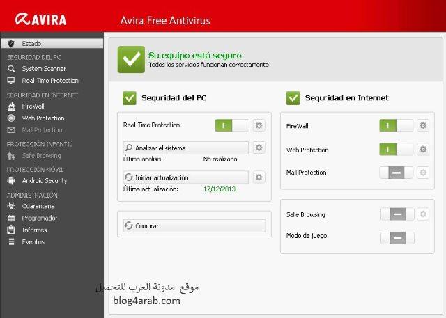 افيرا antivirus Avira مضاد الفيروسات - تنزيل مجاني ومباشر برابط سريع