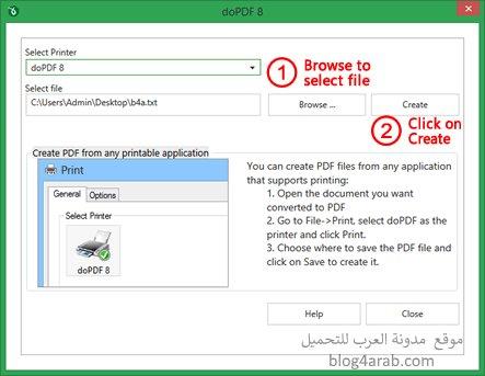 برنامج تحويل word الى pdf كامل