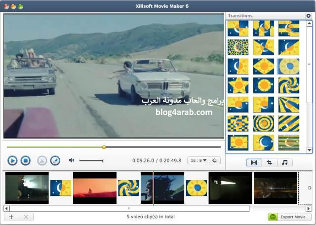 حميل برنامج مونتاج الفيديو عربي