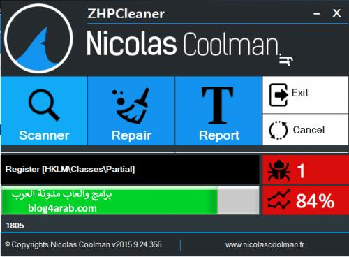 تحميل برنامج تسريع النت مجاني وخفيف للكمبيوتر و الموبايل ZHPCleaner