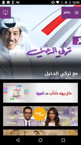 اخبار العربية الحدث عاجل