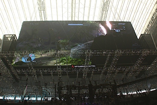HUGE halo screen
