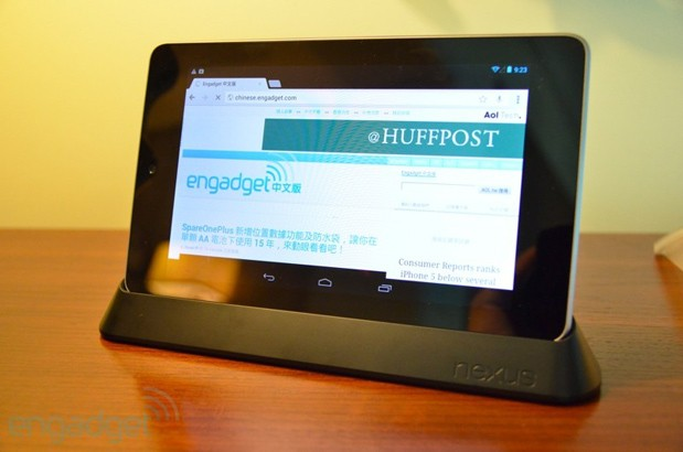 Nexus 7 dock hands-on