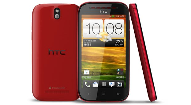 HTC brings Desire P to budget set in red or white, 43inch glory