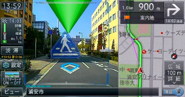 Pioneer Cyber Navi GPS crowdsources traffic photos, looks out for crosswalks