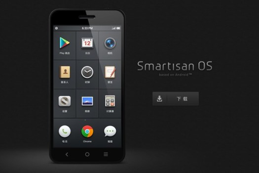 Smartisan OS now available in prealpha status, international Galaxy S III only