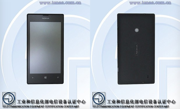 Nokia Lumia 525 surfaces at Chinese regulator, hints at ifitain'tbroke strategy