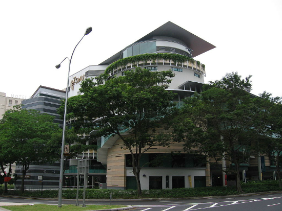 SMU | Foto: Sengkang, via Wikimedia Commons