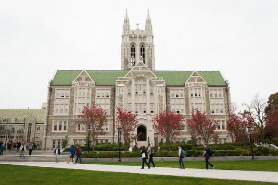 O'Neill Library - Boston College   Foto: Masstravel