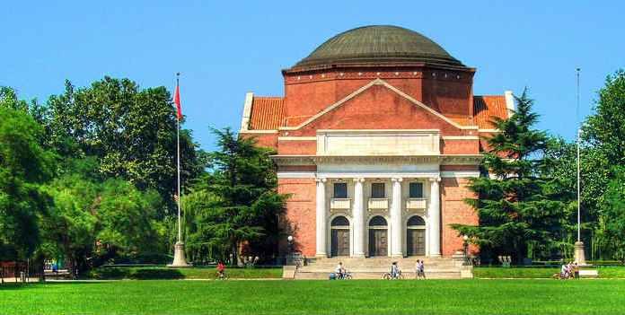 Programa Schwarzman Scholars   Universidade de Tsinghua   Foto: Jon, via Flickr