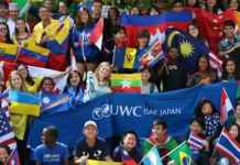 Ensino médio no exterior - United World Colleges   Crédito: Divulgação