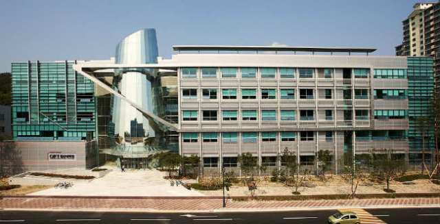 Pohang University of Science and Technology  - POSTECH, Coreia do Sul   Foto: GIFT POSTECH, via Wikimedia Commons