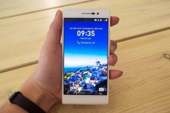 Como Resetear Reiniciar Celulares Huawei 01 Como Resetear, Reiniciar, Liberar Celulares Huawei