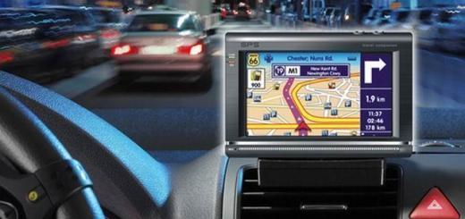 Bendito GPS ¿Necesidad o Comodidad? 1