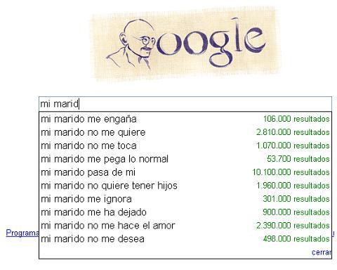 Google recomienda no casarse