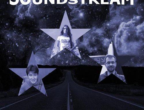 Soundstream - Way to the Stars - copertina disco
