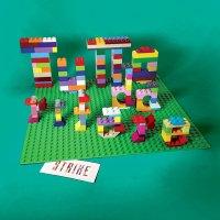 Strike, Tutto Da Rifare - copertina disco