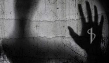 copertina dell'ep di Resonanz Kreis: Isolation Therapy