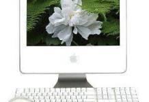 Nueva Apple iMac G5