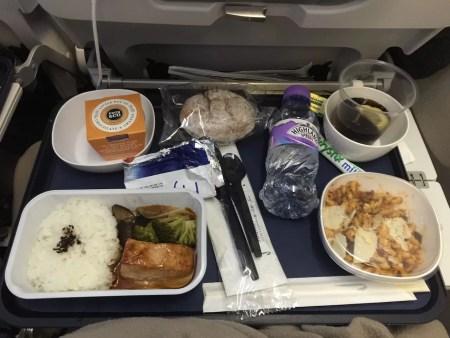 Aero gastronomía