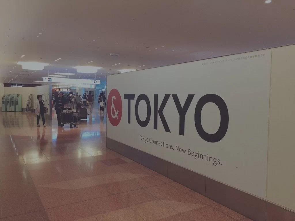 Haneda, Tokio